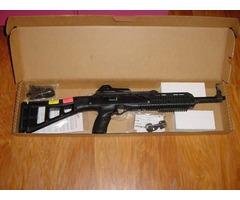HP Carbine